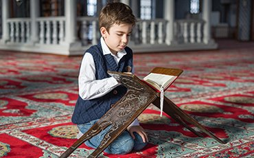 Azan ul Quran Learning School is the Best Virtual Islamic Education Center for Providing Online Quran Teaching and Tajweed Quran